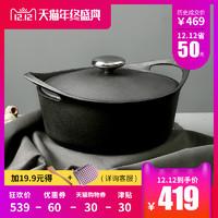 归.禾器 铸铁不沾汤锅 (24CM)