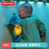 Fisher-Price 费雪 婴儿益智玩具