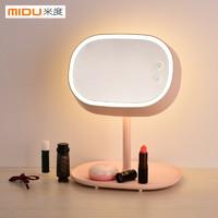 MUID 化妆镜触摸LED台灯