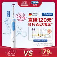 德国博朗欧乐B/oral-b电动牙刷成人男女充电式清洁自动 D12 亮杰