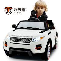 好来喜 儿童电动车