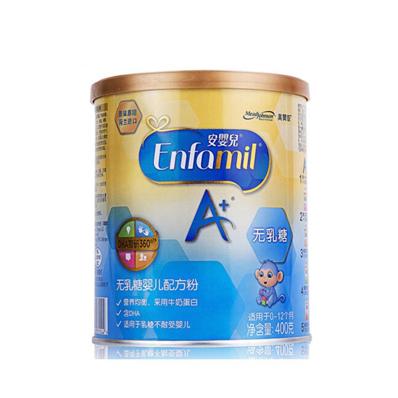 MeadJohnson Nutrition 美赞臣 无乳糖婴儿A+配方奶粉 (1段、0-12个月、400g)