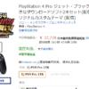SONY 索尼 PlayStation 4 Pro PS4 Pro 游戏主机 1TB 37778日元(约2312.01元)