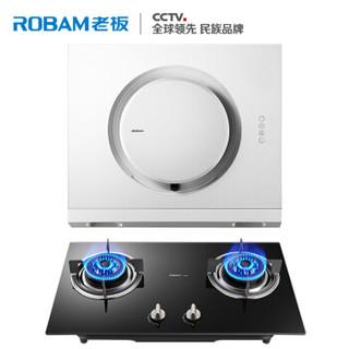 ROBAM 老板 CXW-200-21A6+30B3 侧吸式套装