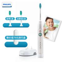 PHILIPS 飞利浦 HX6730/02 电动牙刷 声波震动自动牙刷 雾白色