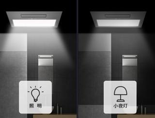 nvc-lighting 雷士照明 X系列  E-JC-60BLHD 39-1 多功能风暖浴霸