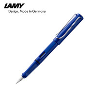 LAMY 凌美 Safari狩猎 钢笔 (钢笔、ABS、F尖、蓝色)