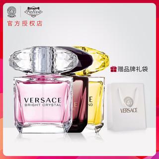 VERSACE 范思哲 香恋水晶钻 粉钻女士淡香水 30/50/90ml