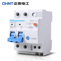 CHNT 正泰 C20 漏电断路器