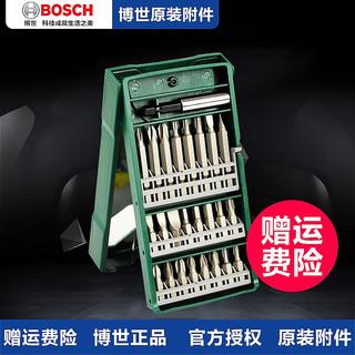"BOSCH 博世 25支""X""型盒装螺丝批头套装"