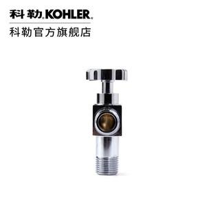 KOHLER 科勒 K-R12066T-3 精铜冷热镀铬耐腐三角阀
