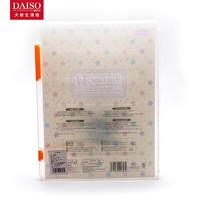 Daiso 大创 塑料整理盒 糖果色