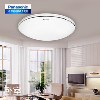 Panasonic 松下 HHLA1625 LED吸顶灯