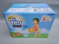 Fitti 菲比 通用婴儿纸尿裤 L92片 (9-14kg)