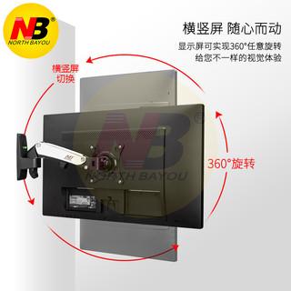 NB显示器挂架液晶电脑显示器支架壁挂旋转伸缩升降万向工业通用