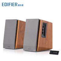 EDIFIER 漫步者 R1600TIII 多媒体音箱 (2.0、 胡桃木纹)