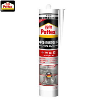汉高百得(Pattex) 汉高百得玻璃胶 防水密封胶 防霉中性硅胶 防霉型玻璃胶 白色 单支装(耐温差不变形)