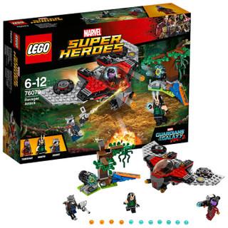 LEGO 乐高 超级英雄系列 76079 破坏者突袭