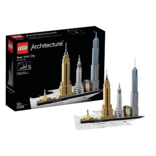 LEGO 乐高  建筑系列 21028 纽约