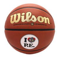 Wilson 威尔胜 校园系列 WB300G 7号比赛用球