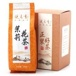 悦来香 茶叶 花草茶 茉莉花茶 一级茶叶实惠装 250g *5件