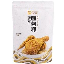 正芳日式白面包糠 传统工艺白糠 200G 面包屑炸鸡排猪排原料 *2件
