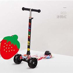 缘诺亿 儿童涂鸦滑板车