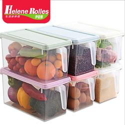 Helenerolles  长方形抽屉式冰箱收纳盒四个装