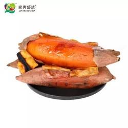 家美舒达 山东烟薯 单果约重50-150g 约1kg *10件