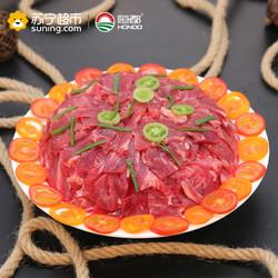 移动专享 : 恒都 精选牛肉片谷饲生鲜牛肉150g 6.9元包邮( 需拼团)