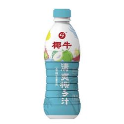 椰牛清爽椰子汁(维生素E)海南特产椰奶团购酒席聚餐喜宴天然椰子汁饮料 918ML* 1瓶 *2件