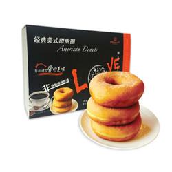 麦香威尔 经典美式甜甜圈 熟冻锁鲜 300g 6只装 *6件
