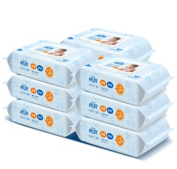 格润湿巾婴儿手口专用湿巾纸成人房事80抽10包带盖家用湿巾纸整箱