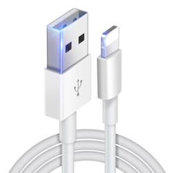 MOKIS 摩奇思 苹果 iPhone数据线 1.2米 白色 *2件