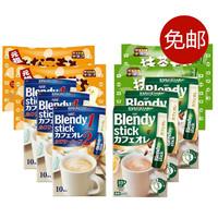 AGF 咖啡原味 10p*3件+牛奶咖啡味10p*3件+松屋 夹心巧克力 黄豆味*2件+抹茶味*2件