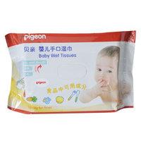 pigeon 贝亲 KA39 婴儿手口湿巾 70片装