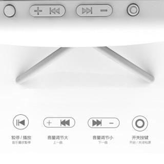 REMAX 睿量 RB-M9 布艺桌面蓝牙音箱 深邃黑