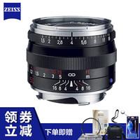 ZEISS 蔡司 C Sonnar T* 50mm F1.5 ZM 全画幅标准定焦镜头 黑色
