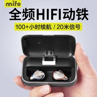 mifo 魔浪 o5 分体式蓝牙耳机
