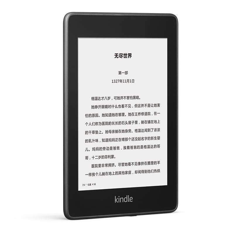 全新Kindle Paperwhite4电子书阅读器 亚马逊 墨水屏 电纸书阅读器  kpw4蓝牙听书