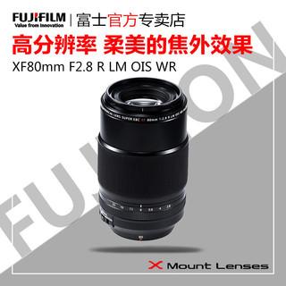 Fujifilm 富士 XF 80mm F2.8 R LM OIS WR APS-C画幅微距镜头