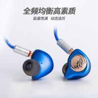 TFZ 锦瑟香也  AIR KING 耳机 (通用、后挂式、蓝色)