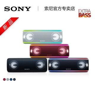 SONY 索尼 SRS-XB41 无线蓝牙音箱