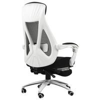 Hbada 黑白调 简约舒适电脑椅
