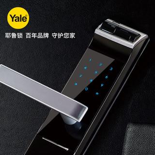 Yale 耶鲁电子锁 YDM4109 指纹智能电子密码门锁 (可遥控)