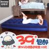 BESTWAY 家用便携式床垫充气床