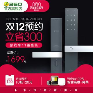 360 K1-one 新款通用型智能锁 (全自动)