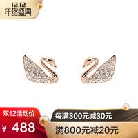 SWAROVSKI 施华洛世奇 5144289 玫瑰金色天鹅女士镶水晶穿孔耳钉