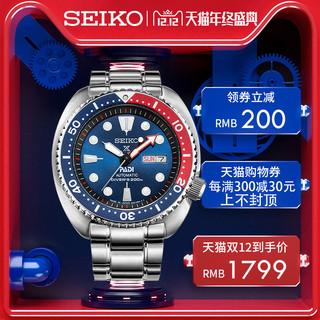 SEIKO 精工 SRPA21J1 Prospex PADI潜水运动机械手表