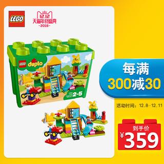 LEGO 乐高 得宝系列 10864 我的游乐场创意积木盒